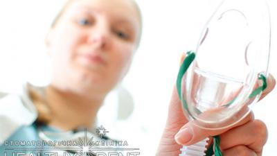 Анестезія у стоматології