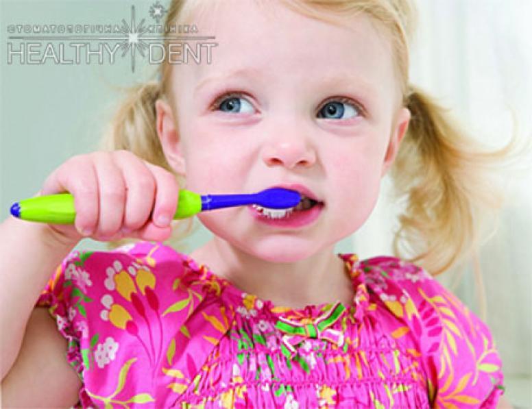 Первая зубная щетка