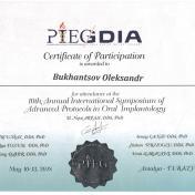 Буханцов Олександр Олександрович - фото сертифікату стоматолога 4