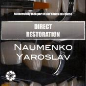 Науменко Ярослав Сергійович - фото сертифікату стоматолога 11