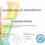Certificate 3rd Dental Congress Georgia