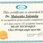 Сертификат ортодонта клиники ХэлсиДент Маценко Соломия фото 1