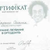 Сертификат ортодонта клиники ХэлсиДент Маценко Соломия фото 9