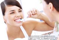 Гигиена рта